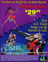 devil hunter yohko animerica magazine march 1993 gundam mermaid forest ad