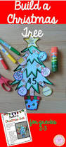 76 best images about holiday math on pinterest snowflakes fact