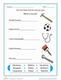 spanish vocab round up 4th grade worksheets education com