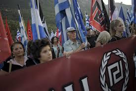 Golden Dawn Flag Transudationism September 2015