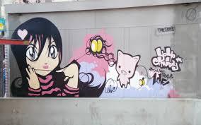 wall mural graffiti cute animation art painted on street wall wall mural graffiti cute animation art painted on street wall