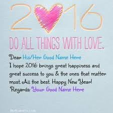 countdown new year 2017 wishes with name happy new year 2017
