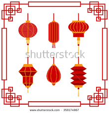 Lunar New Year Decoration Vector by Chinese New Year Background Lanterns Vector Stock Vector 237486928