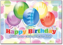 happy birthday postcards birthday postcards with spine designs smartpractice