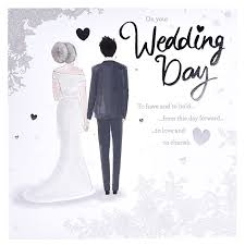 wedding cards for and groom wedding card and groom sketch card factory