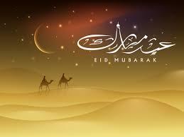 Eid Invitation Card Happy Eid Mubarak 2015 Greetings Cards Eid 2015 Wishes Cards