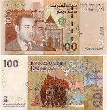 morocco money money of morocco world currency pinterest