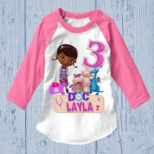 doc mcstuffins birthday doc mcstuffins birthday shirt different styles available