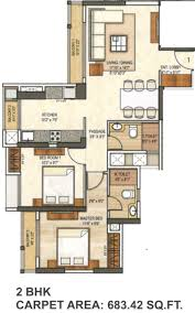 1010 sq ft 2 bhk 2t apartment for sale in runwal realty pearl