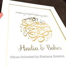 wedding gift quran islamic gold foil print muslim couples surah rum islamic