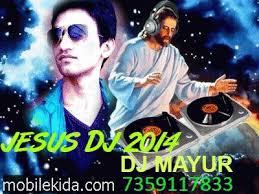 x mas sp jesus christmas songs dj songs latest bollywood s