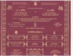 hindu wedding card hindu wedding cards in card design ideas