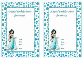 princess jasmine free printable birthday party invitations