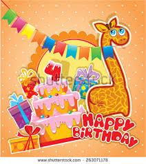 giraffe giftshappy birthday invitationbirthday greeting card stock