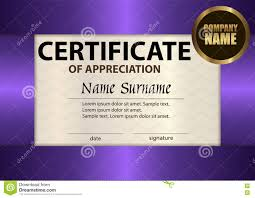 sample text for certificate of appreciation vector certificate of appreciation template award winner rewar