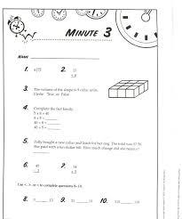 math minute worksheets 7th grade m koogra