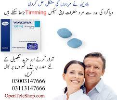 titan gel cream in gujrat mytelezoon islamabad 422b0af7 gumfree