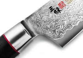 mcusta kitchen knives mcusta zanmai classic 9 5 inch chef s knife kitchen
