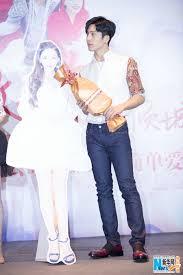 film love o2o movie love o2o promoted in ne china xinhua english news cn