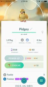 what do different colours mean why the evolve icon show different than before pokemon go gamepress