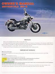 manual skygo 250 tire wheeled vehicles