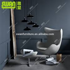 egg shell chair egg shell chair suppliers and manufacturers at
