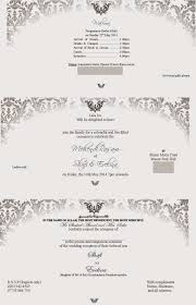 Christian Wedding Cards Wordings Lake Accommodation Card Wording Free Printable Invitation Design