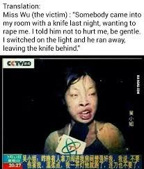 Asians Meme - asians meme by iker casillas memedroid