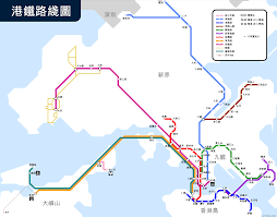 Hong Kong Metro Map by File Mtr System Map 2009 Zh Png Wikimedia Commons