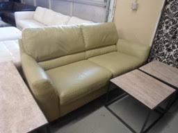 Almafi Leather Sofa Almafi Leather Sofa U2013 Rs Gold Sofa