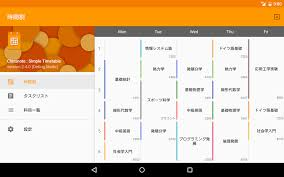 classnote simple timetable android apps on google play