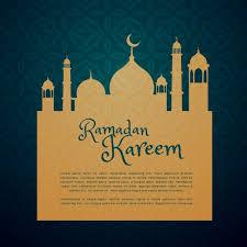 islamic festival ramadan greeting card free vector http www