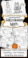 Halloween Math Coloring Pages by Best 25 Halloween Math Ideas On Pinterest Halloween Math