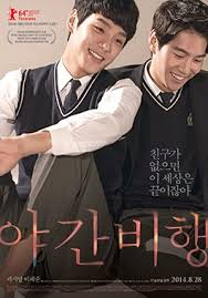 film comedy terbaik youtube top 20 korean gay drama all the time mij miner8