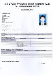 cara membuat resume kerja yang betul deciderization 2007 a special report contoh resume pdf file custom