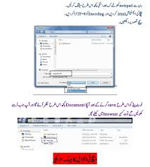 css tutorial in urdu html tutorial in urdu it classes online