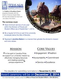 tradition of excellence award nomination form