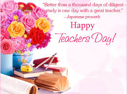happy teachers day greeting cards 2016 free