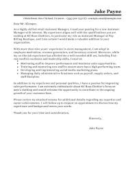Cover Letter Samples For Sales Cover Letter Examples For Assistant Manager Gallery Cover Letter