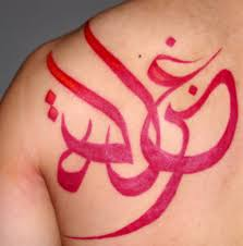 arabic meaning tattoos unique tattoo fonts u0026 inspiration for 2013 creative market blog