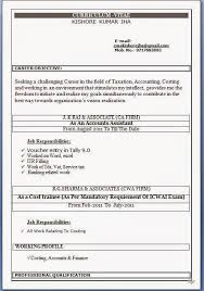 resume template for account assistant cv intuition plays an important role in decision making essay agent