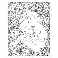 astro sign instant digital download adult coloring page astro sign