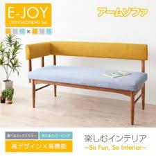 Dining Sofa Bench by Samurai Furniture Rakuten Global Market Arm Sofa Dining Sofa