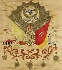 Ottoman Empire And Islam Sultan 2 Abdülhamid Han ın Yaptırdığı Osmanlı Devlet Arması