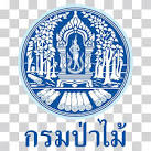 Logo กรมป่าไม้ #5778484