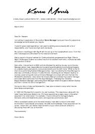 karen morris retail intro cover letter