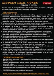 Telecom Network Engineer Resume Cybernet Linkedin