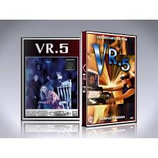 the visitor dvd box set 1997 tv