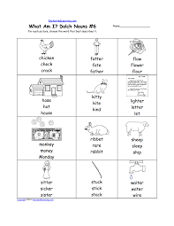 Proper Noun Worksheets For First Grade Dolch Nouns Multiple Choice Spelling Words At Enchantedlearning
