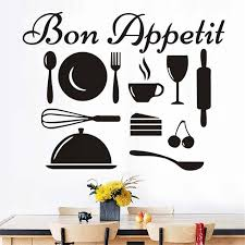 stiker cuisine bon appetit français sticker cuisine amovible bricolage home decor